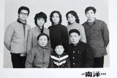 china-reverse-2014-benedikt-03